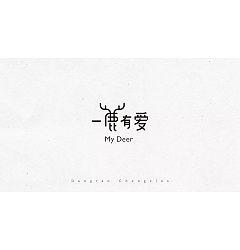 Permalink to 19P Creative Chinese font logo design scheme #.139