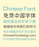 Bauhinia Art Chinese Font – Simplified Chinese Fonts