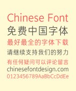 A Li Da Slender Bold Elegant Chinese Font -Simplified Chinese Fonts