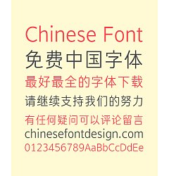 Permalink to A Li Da Slender Bold Elegant Chinese Font -Simplified Chinese Fonts