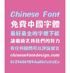 Permalink to Peace Poster Bold Figure Chinese Font – Traditional Chinese Fonts