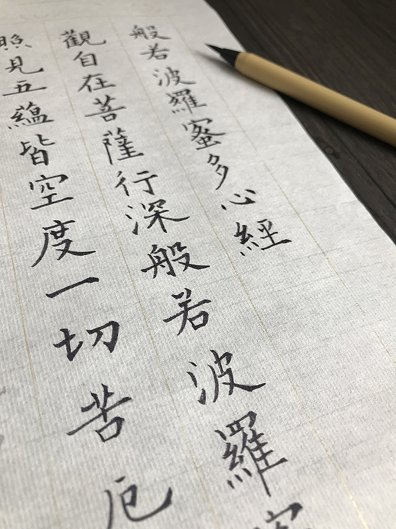 34P Some handwritten Chinese font style references