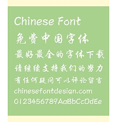 Permalink to Tree Regular Script Chinese Font – Simplified Chinese Fonts