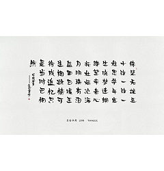 Permalink to 6P Outstanding Chinese traditional calligraphy art exhibition