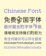 Rabbit Radish (Droid Sans Fallback) Kids Chinese Font – Simplified Chinese Fonts