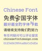 Rabbit Radish (Droid Sans Fallback) Kids Chinese Font – Simplified Chinese Fonts