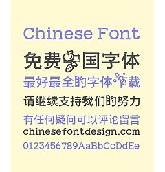 Permalink to Rabbit Radish (Droid Sans Fallback) Kids Chinese Font – Simplified Chinese Fonts