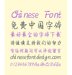 Permalink to Lan Sun Pen Handwriting Chinese Font – Simplified Chinese Fonts