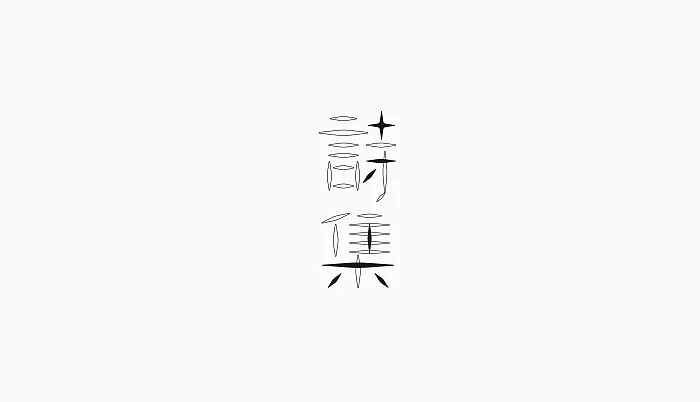 16P Font Font Font - The work of a Chinese female designer