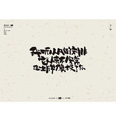 Permalink to 11P Chinese traditional calligraphy brush calligraphy font style appreciation #196
