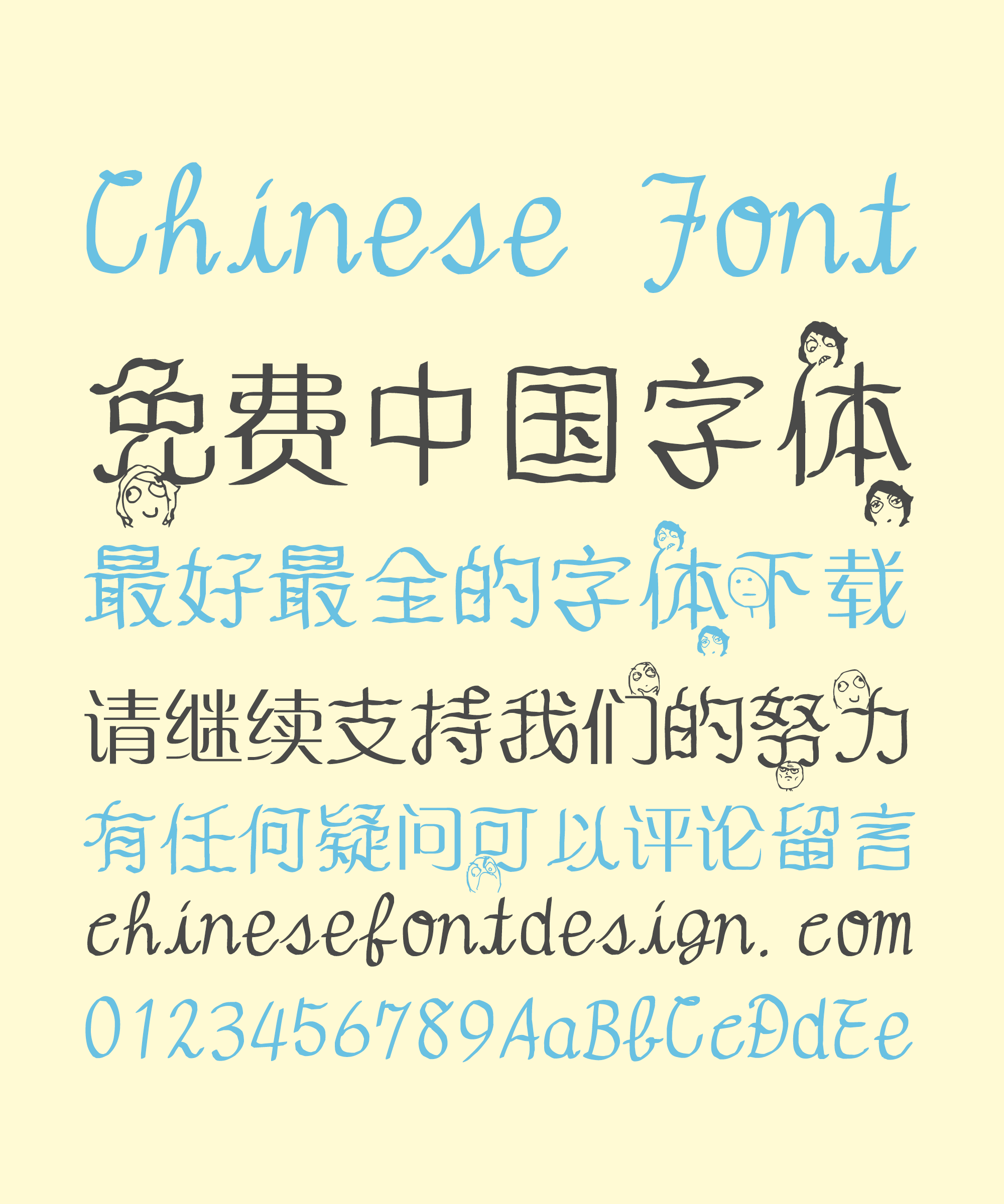 Rage Comic Art Chinese Font – Simplified Chinese Fonts