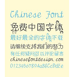 Permalink to Rage Comic Art Chinese Font – Simplified Chinese Fonts