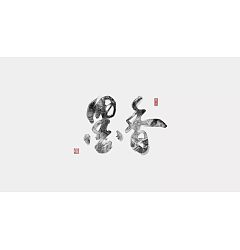 Permalink to 20P Chinese traditional calligraphy brush calligraphy font style appreciation #198