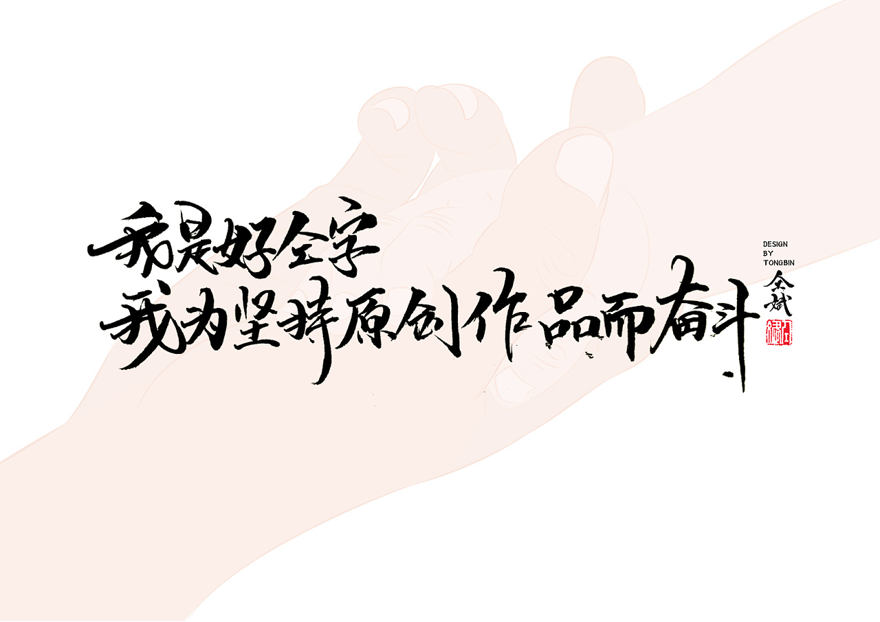 22P Chinese traditional calligraphy brush calligraphy font style appreciation #201