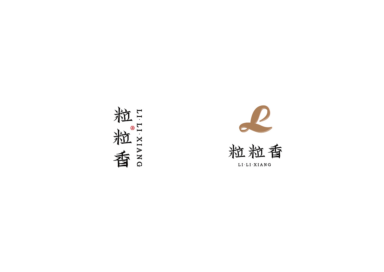 12P  Extraordinary tasteful Chinese font design