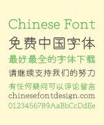 Lan Art Hua Jie Elegant Chinese Font -Simplified Chinese Fonts