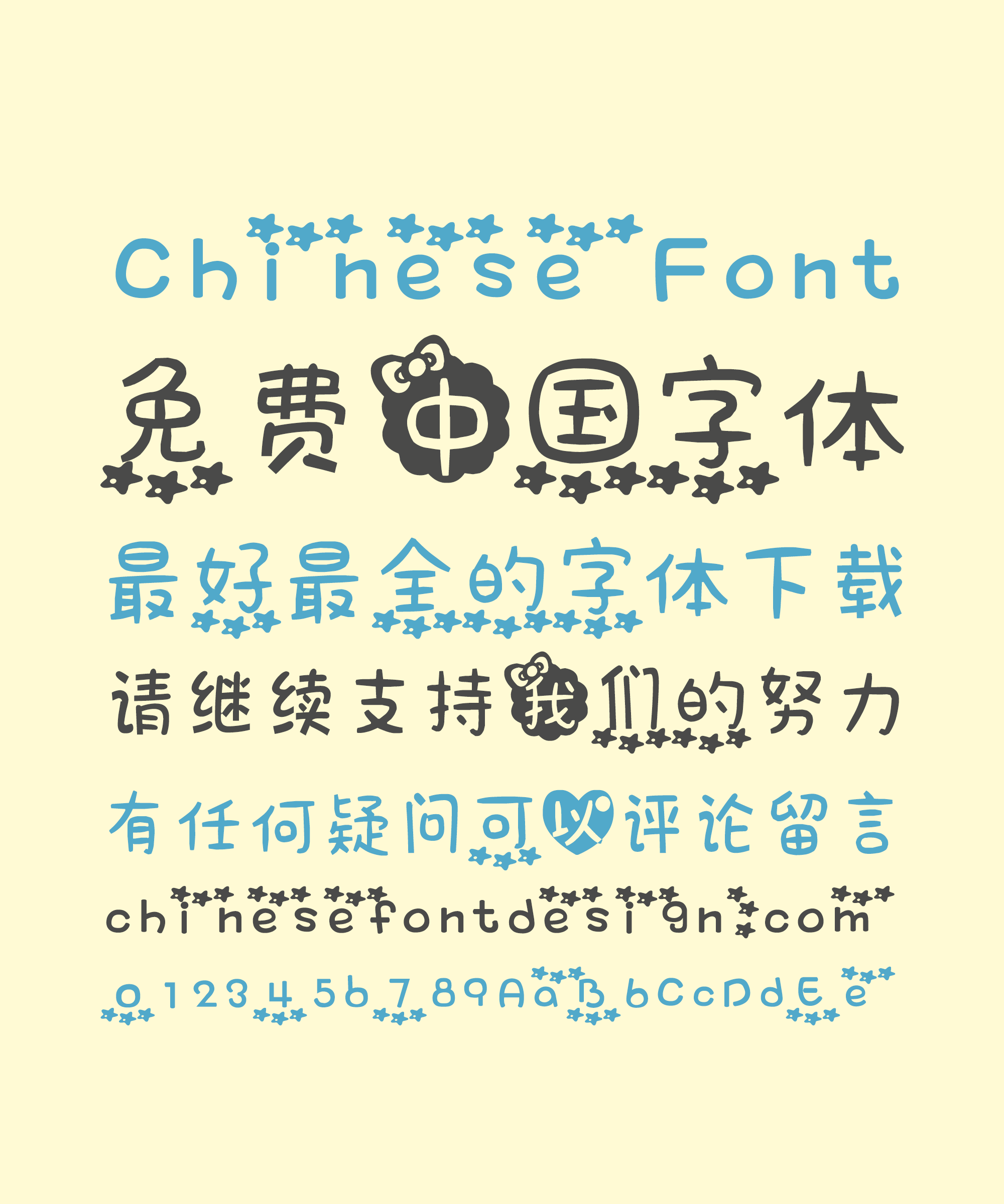 Lolita Kids Chinese Font – Simplified Chinese Fonts