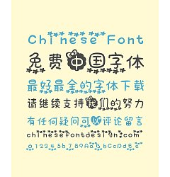 Permalink to Lolita Kids Chinese Font – Simplified Chinese Fonts