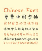 Xian Er Art Chinese Font – Simplified Chinese Fonts