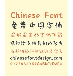 Permalink to Xian Er Art Chinese Font – Simplified Chinese Fonts