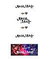 7P KPL the glory of the king spring season finals main visual character set