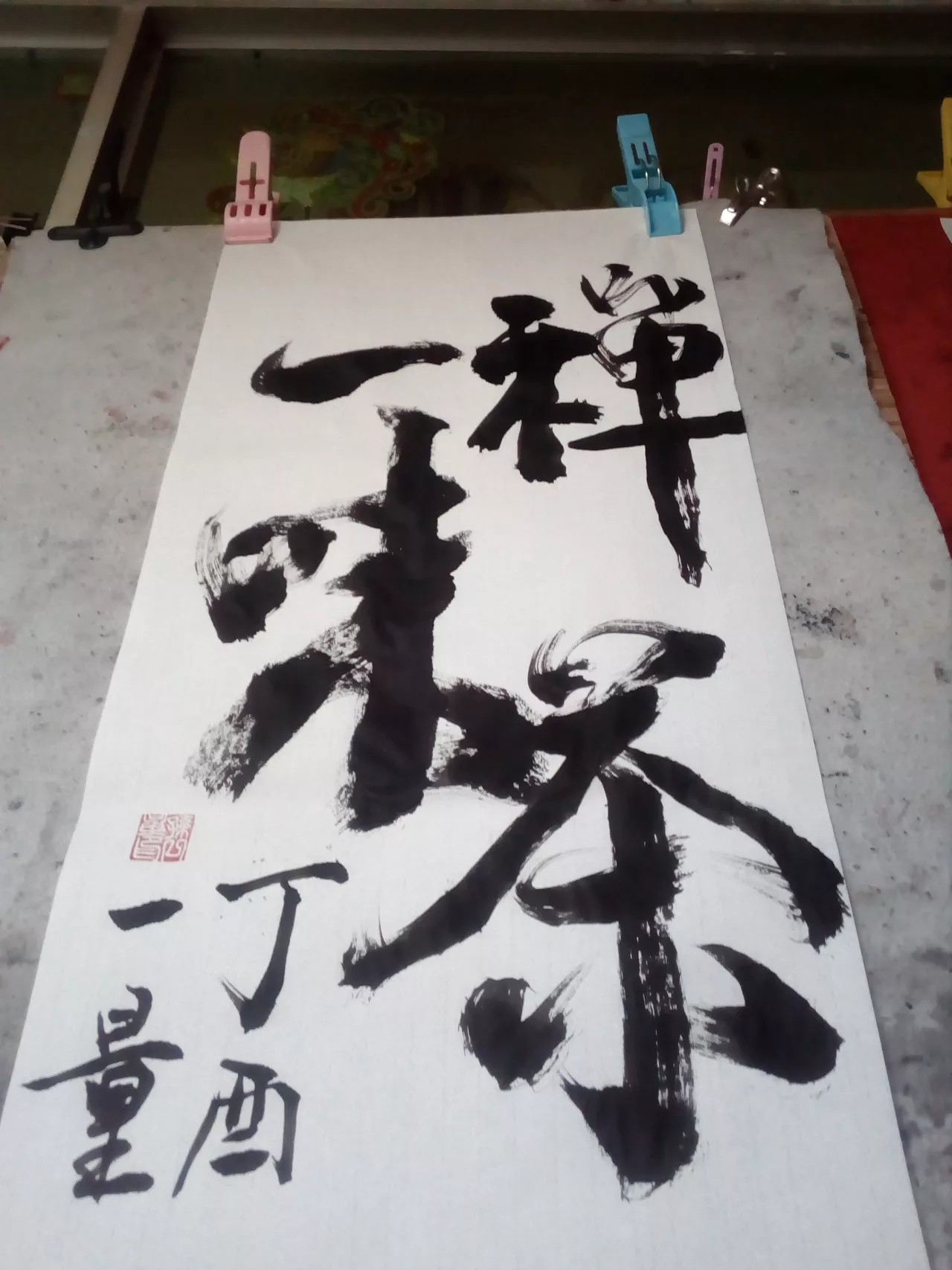 40P Handwriting Chinese traditional brush calligraphy appreciation