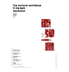 Permalink to 12P Creative Chinese font logo design scheme #.190