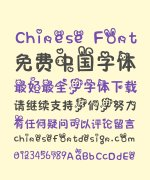 Hello Thursday Chinese Font – Simplified Chinese Fonts