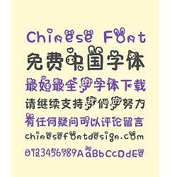 Permalink to Hello Thursday Chinese Font – Simplified Chinese Fonts