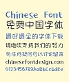 Paint Brush Art Chinese Font – Simplified Chinese Fonts