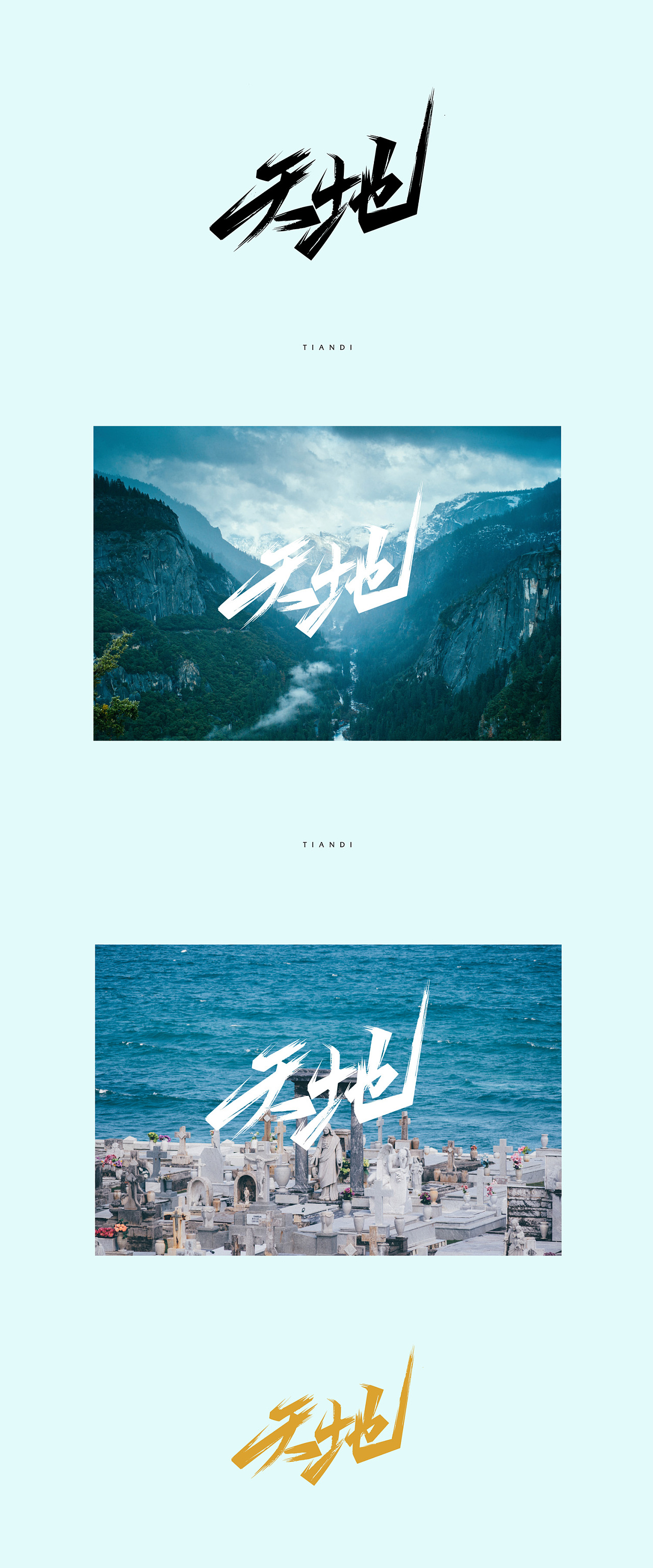 7P Sharp Chinese font design style