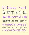 Young And lovely Dog footprints Chinese Font – Simplified Chinese Fonts