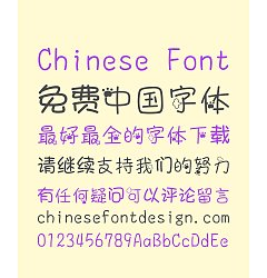 Permalink to Young And lovely Dog footprints Chinese Font – Simplified Chinese Fonts