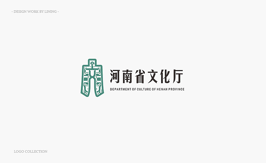 15P  Font design and commercial LOGO - Chinese Design Inspiration