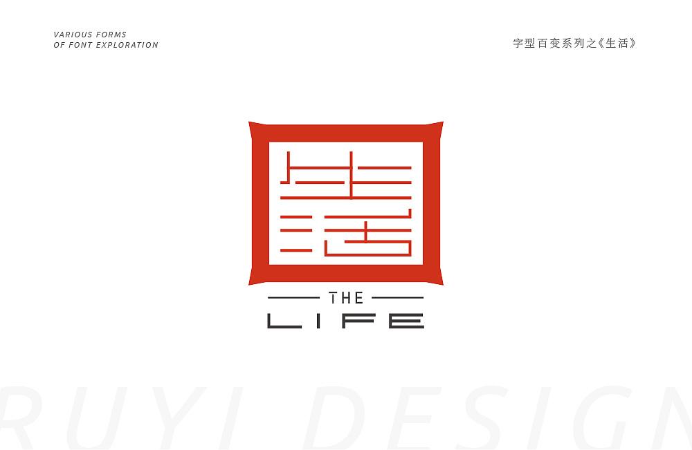 60P Font Variety Series