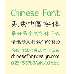 Permalink to Juvenile Chinese Font – Simplified Chinese Fonts
