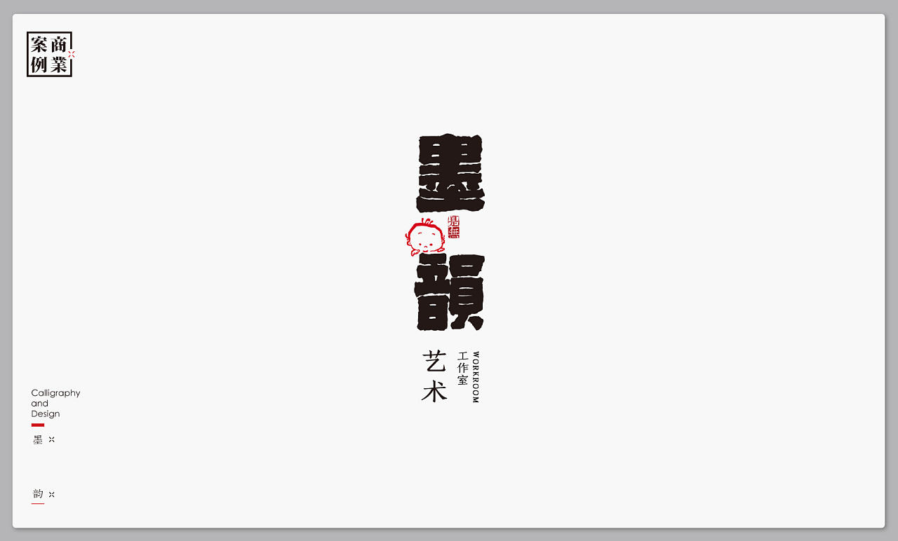 30P Chinese traditional calligraphy brush calligraphy font style appreciation #.252