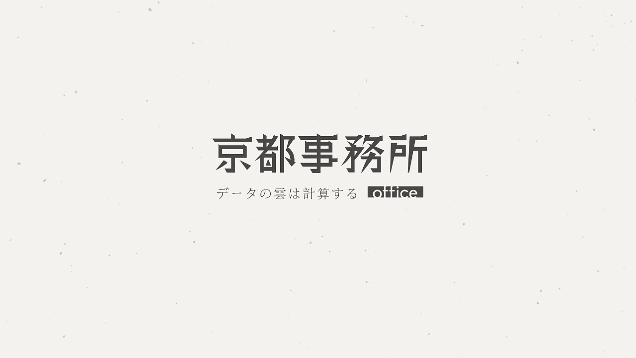 60P Creative Chinese font logo design scheme #.208