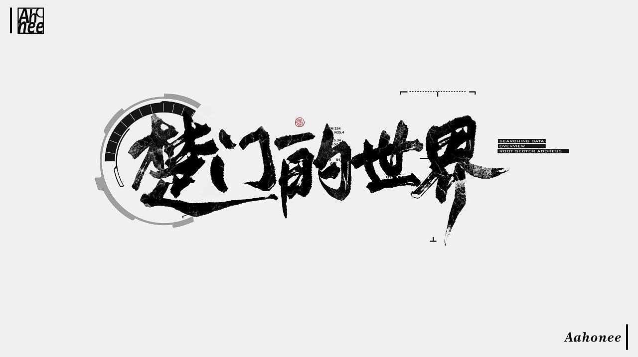 18P Chinese traditional calligraphy brush calligraphy font style appreciation #.268