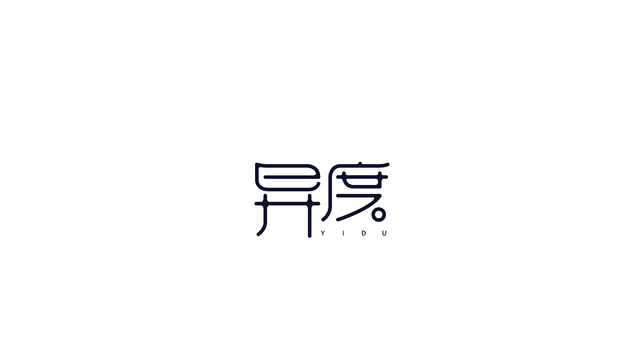 100P+ Chinese font design - pen creation font