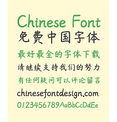 Permalink to RenDong Yang Bamboo stone -Semibold Open Source Font – Simplified Chinese Fonts