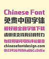 Benmo Jin Bold Elegant Chinese Font -Simplified Chinese Fonts