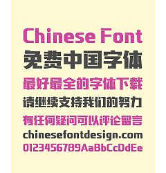 Permalink to Benmo Jin Bold Elegant Chinese Font -Simplified Chinese Fonts