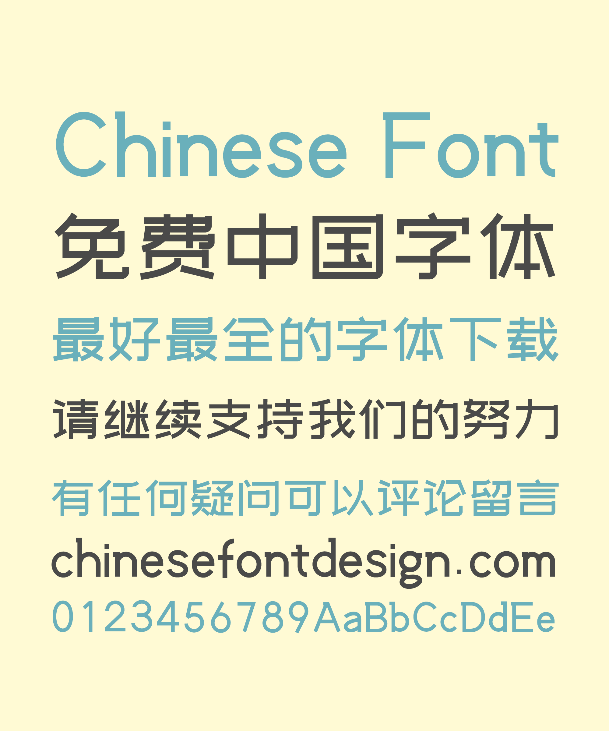 Zcool Literary Open Source Font – Simplified Chinese Fonts