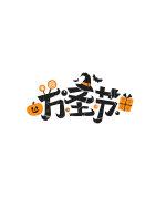 17P Creative Chinese font logo design scheme #.233