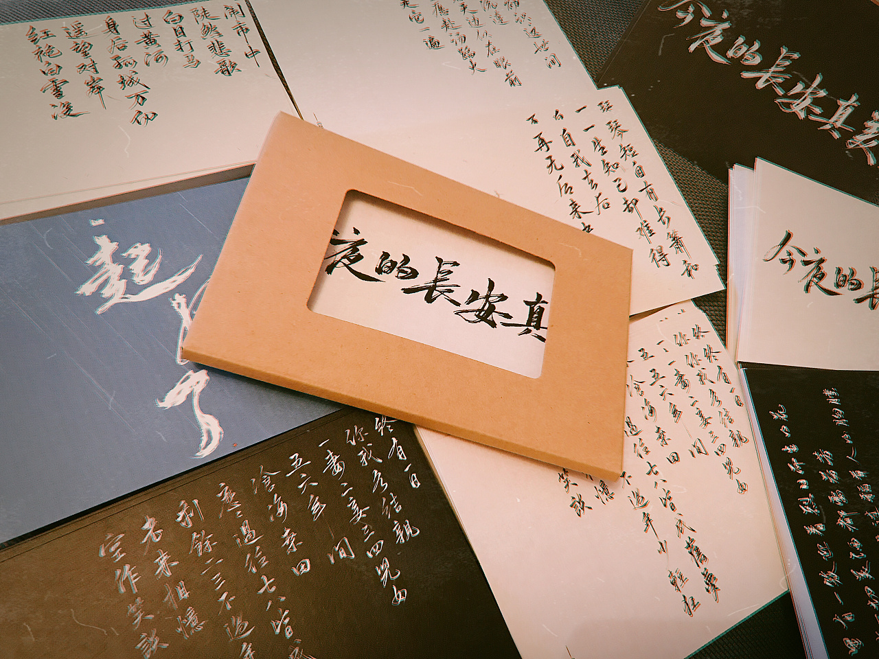 10P Chinese traditional ink calligraphy font art appreciation