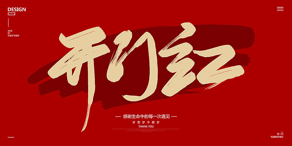 11P Chinese traditional calligraphy brush calligraphy font style appreciation #.317