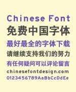 China Ministry of Communications logo special font Bold Chinese Font -Simplified Chinese Fonts