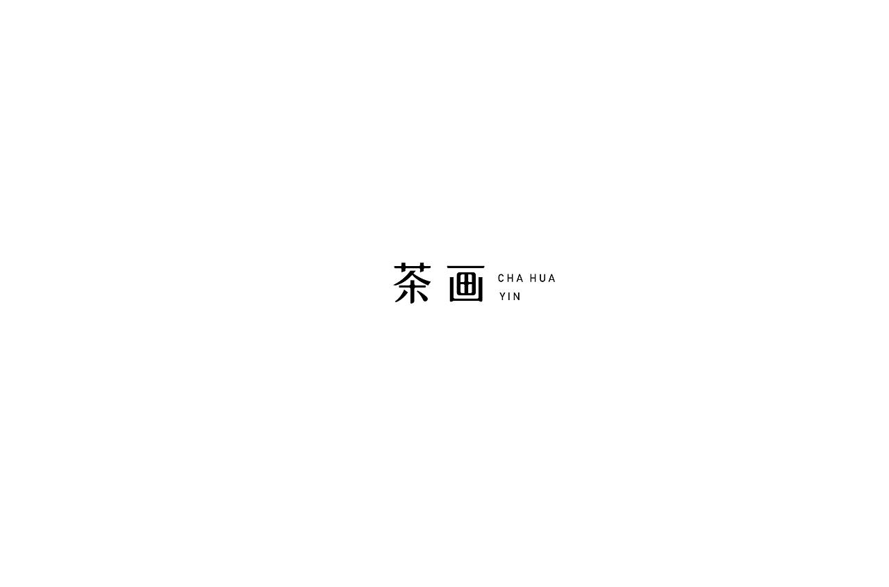 26P Creative Chinese font logo design scheme #.281
