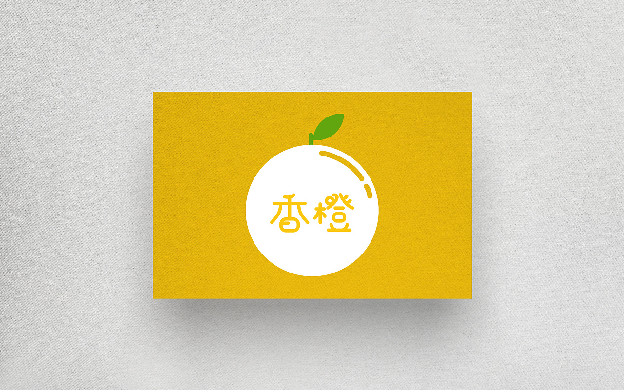 17P Summer theme elements Chinese font design